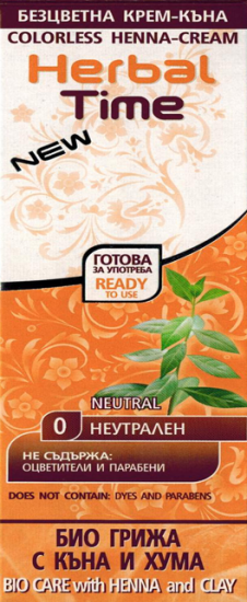 henna-herbal-time--neutral-0